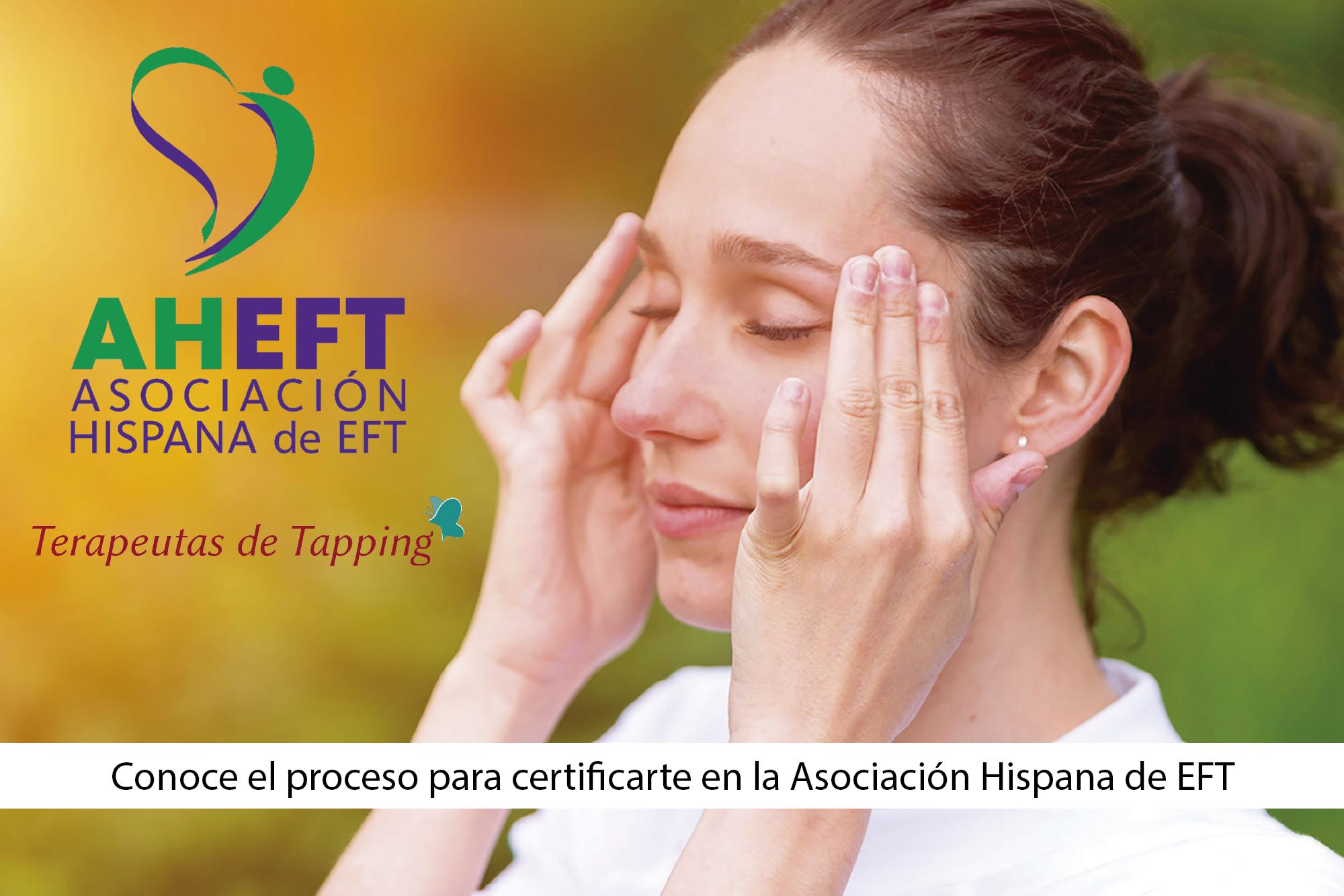 Proceso de certificación en la AHEFT